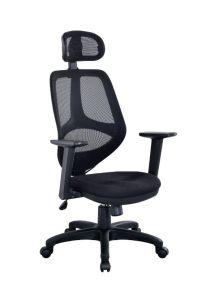 ACME Arfon Gaming Chair, Black Finish - 92960